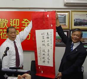 中国基督教代表团访问澳门基督教