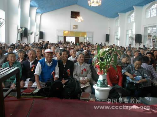 """敬老尊老――贵州省贵阳市基督教堂举行""""老年节""""活动"""