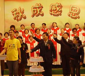 哈尔滨基督教会以法大(聋哑人)团契成立十周年