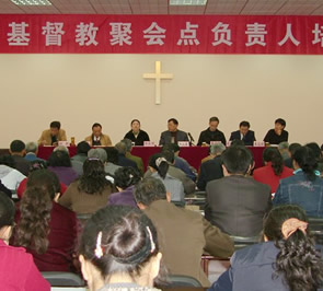 """湖北武汉举行""""全市基督教聚会点负责人培训班"""""""