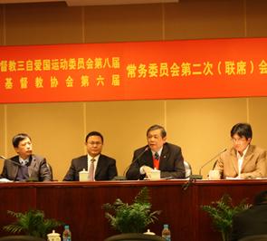 本届常务委员会第二次(联席)会议召开