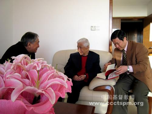 江苏省基督教两会接待日本教会友好人士