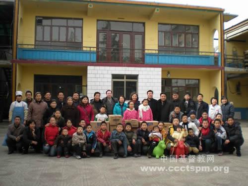 天津两会到河北省赵县孤儿院慰问