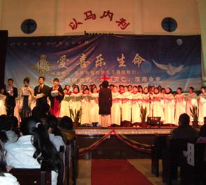 江西省基督教恩典堂举行平安夜礼拜