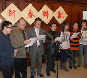 基督教全国两会举行全体同工新春联欢会