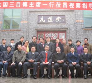 中国基督教三自爱国运动委员会主席傅先伟长老近日赴江西省教会调研