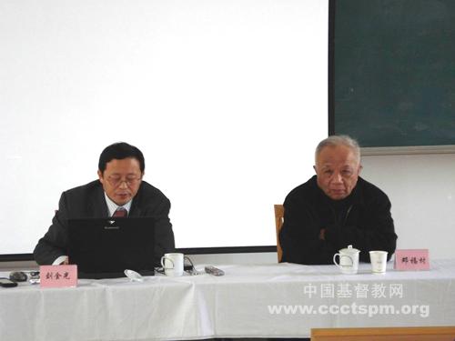 浙江省基督教海外联络委员(扩大)会议在浙江神学院召开