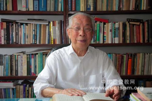 金陵协和神学院前副院长、资深教授陈泽民博士荣获国务院颁发的政府特殊津贴