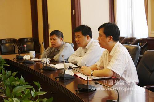 基督教全国两会召开本届传媒事工委员会会议