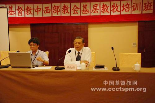 中国基督教中西部教会基层教牧培训班在上海举办
