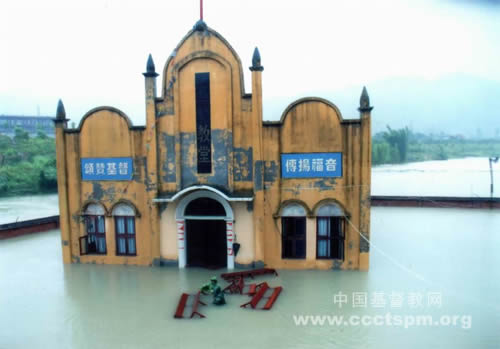 中国基督教两会情系灾区
