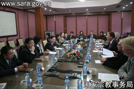 从国家宗教局职能看中国政教关系