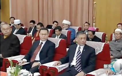 贾庆林与全国性宗教团体负责人举行迎春座谈