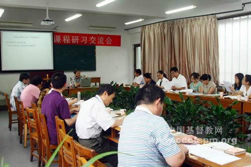 """""""中国基督教旧约课程研习交流会""""在金陵协和神学院举办"""