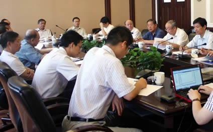 中国基督教两会本届第七次主席、会长联席会务(扩大)会议在上海召开