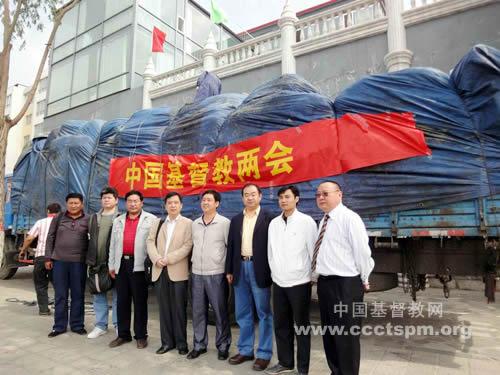 基督教全国两会考察团探访青海玉树灾区