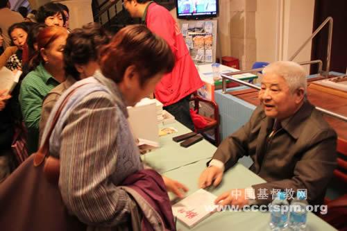 基督教全国两会出版部假上海市基督教沐恩堂举行史奇珪牧师新书《脚踪》现场签售活动