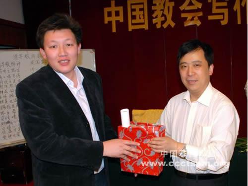 """《天风》和中国基督教网站评选""""优秀通讯员"""""""