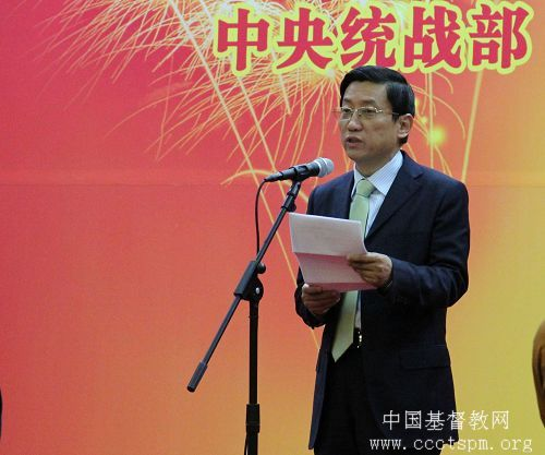 2011年宗教界人士迎春茶话会在京举行