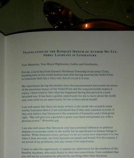 莫言诺奖晚宴致辞曝光 引《圣经》章节阐释创作