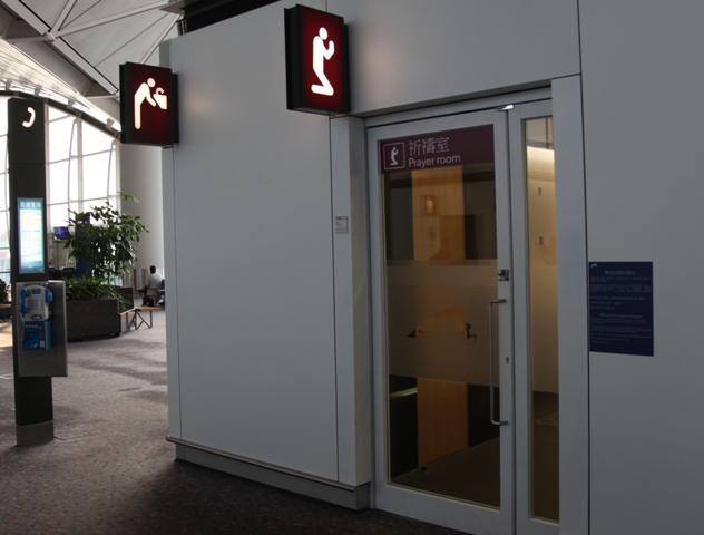 深圳新机场设有祈祷室,显示信仰关怀