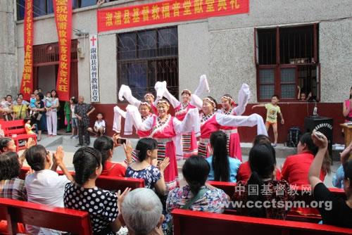 溆浦首个基督教聚会点举行献堂庆典
