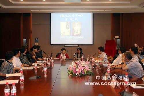 《张之江将军传》首发式在长宁图书馆举行