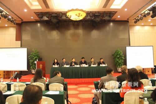 """""""基督教中国化之路""""国际学术研讨会11月20日在京举行"""