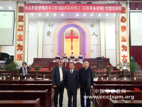 宜兴市丁山基督教堂献堂