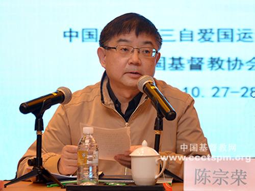 宗教改革带给中国基督教的七点启发